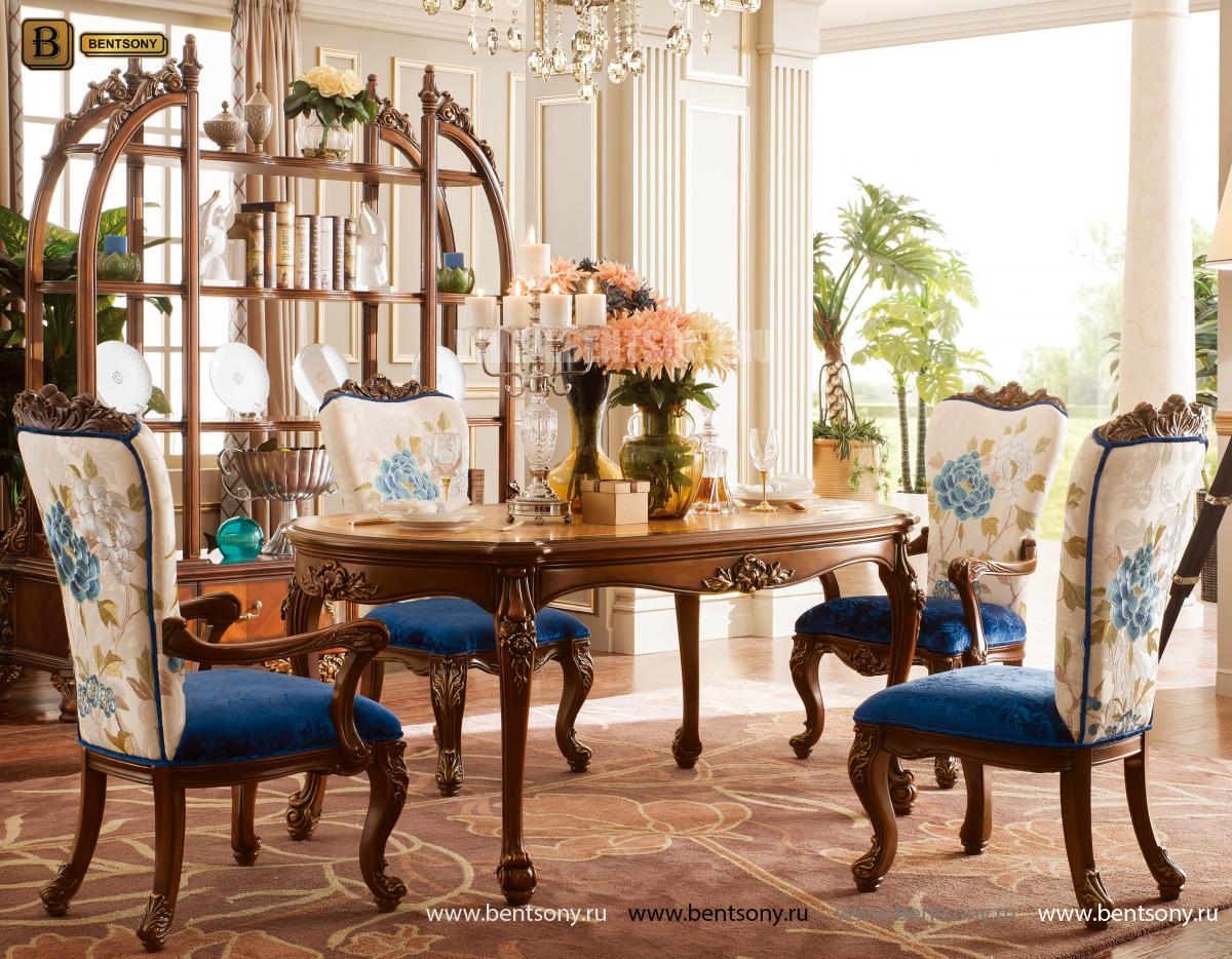 Классический Стул Батлер А с подлокотниками (дорогая ткань) каталог мебели с ценами