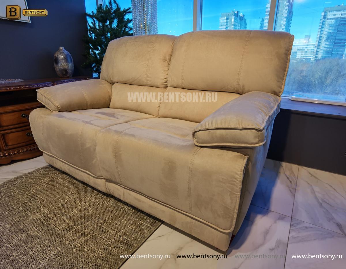 Диван Капонело с реклайнерами двойной  каталог мебели с ценами