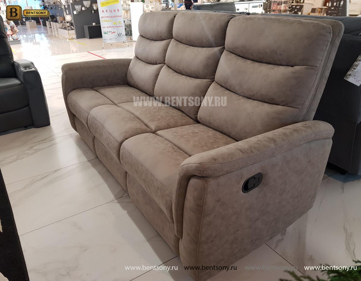 Диван Гредос с реклайнерами каталог мебели