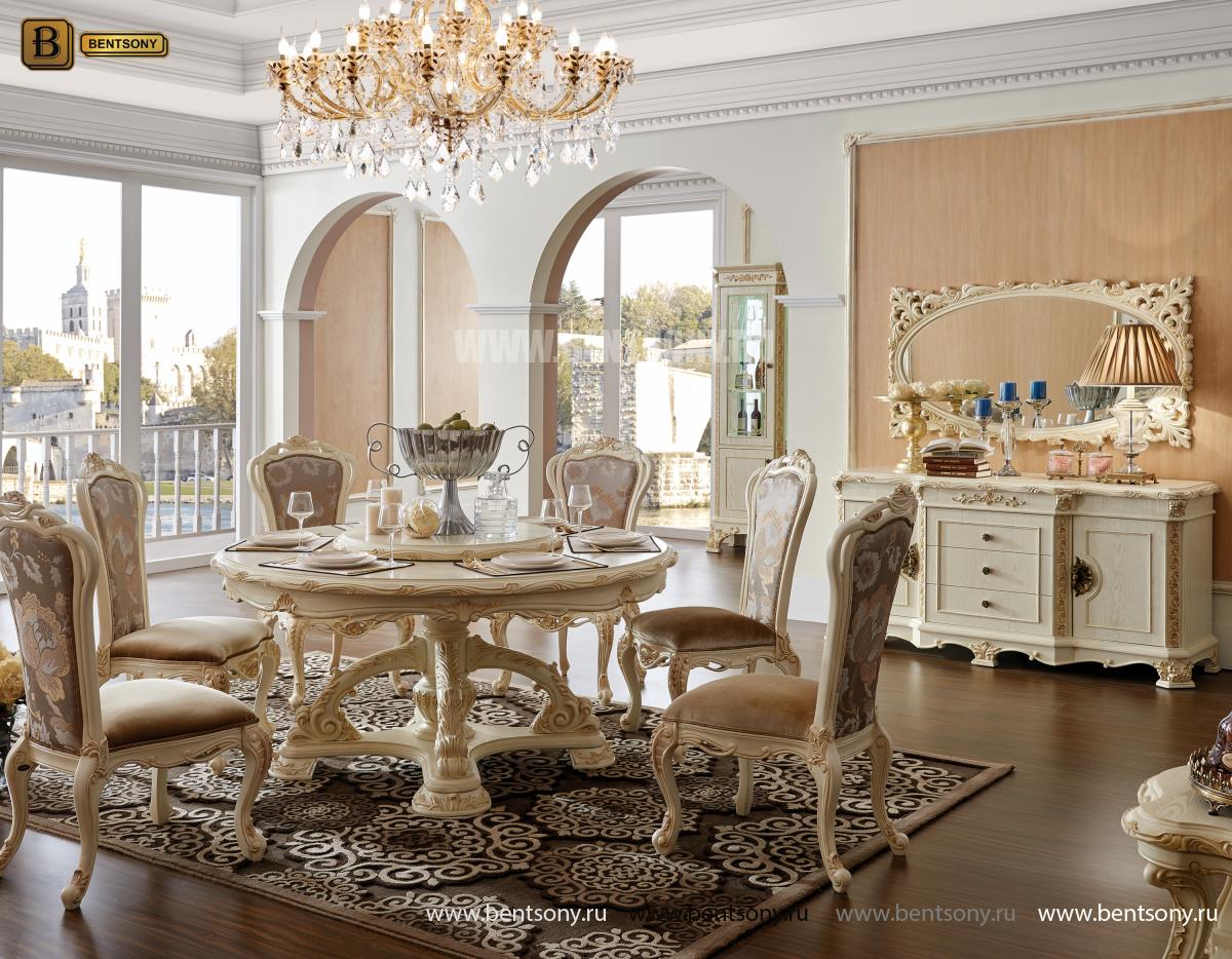 Столовая Белмонт-W с круглым столом (массив дерева)