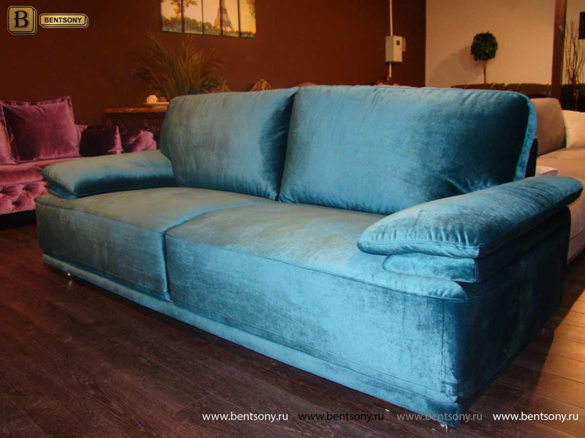 прямой диван цвет бирюзовый купить