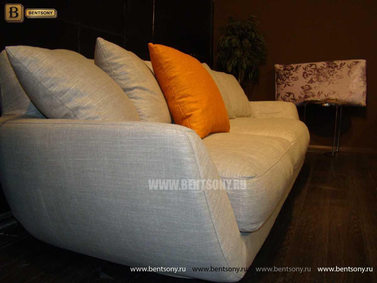 мягкий прямой диван Бласко москва