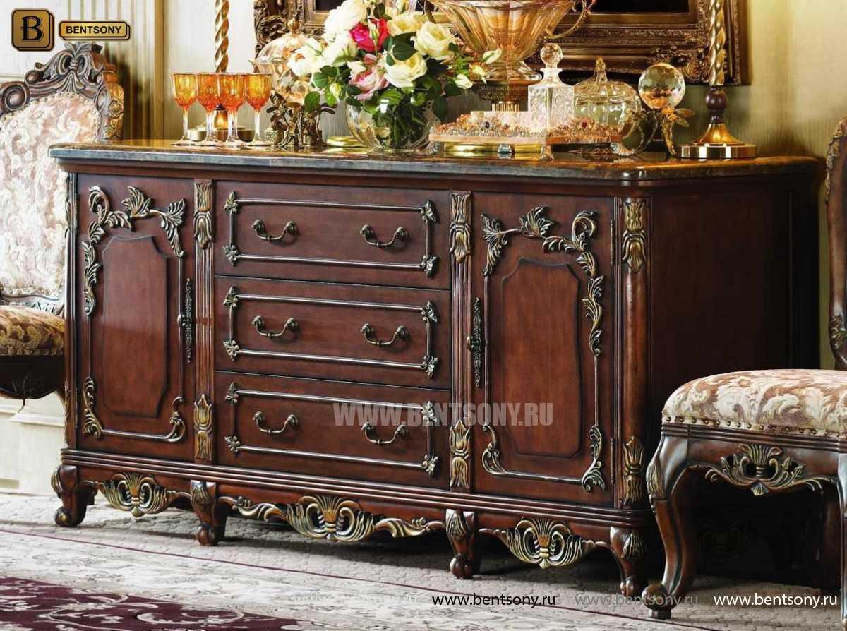 Комод Рамирес  каталог мебели с ценами