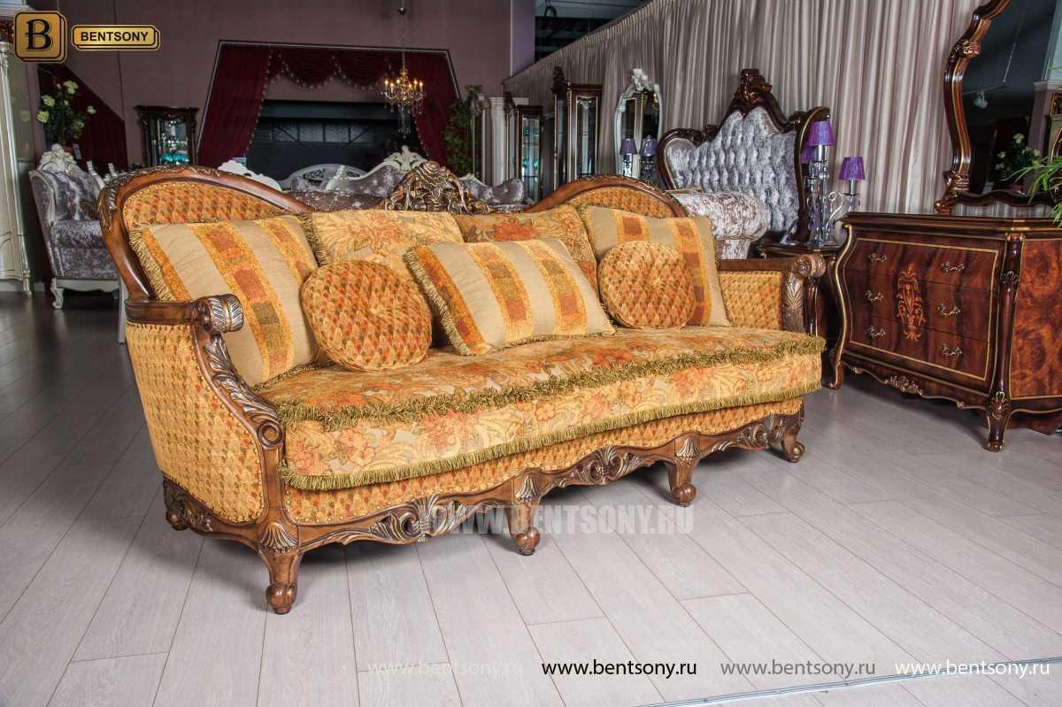 Гостиная Рамирес (Классика, Ткань, Массив дерева) официальный сайт цены
