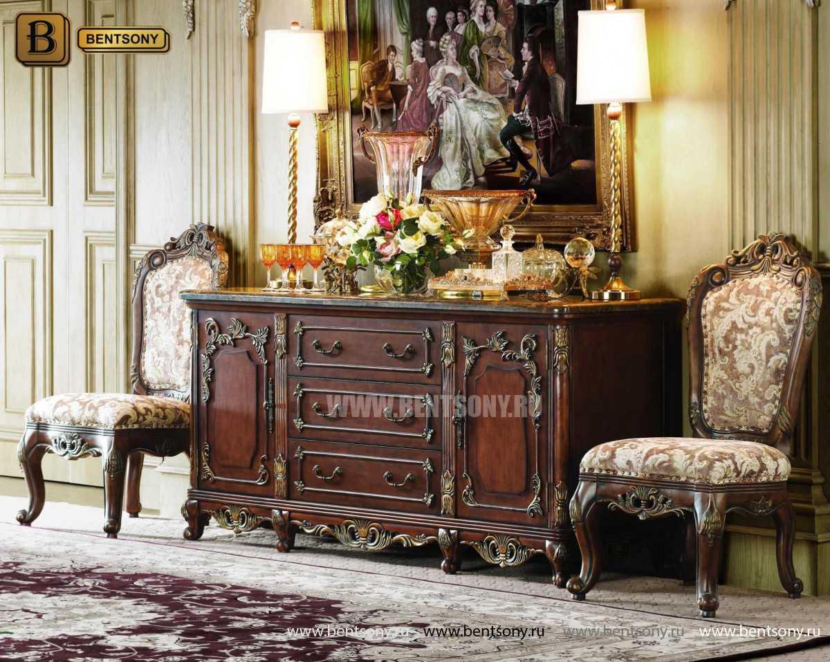 Гостиная Рамирес (Классика, Ткань, Массив дерева) каталог с ценами