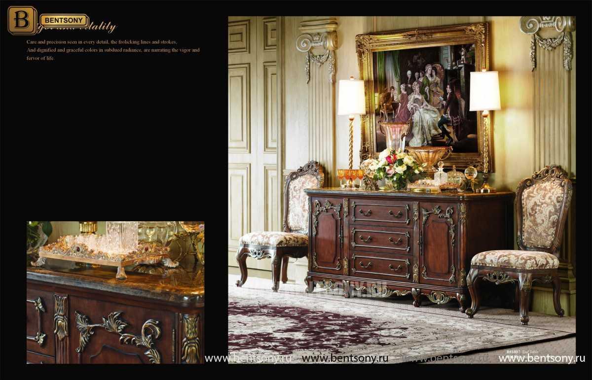 Гостиная Рамирес (Классика, Ткань, Массив дерева) магазин Москва