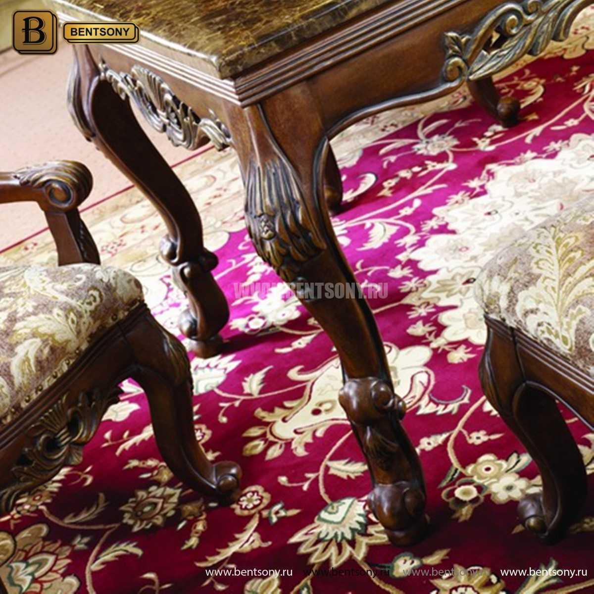 Гостиная Рамирес (Классика, Ткань, Массив дерева) распродажа