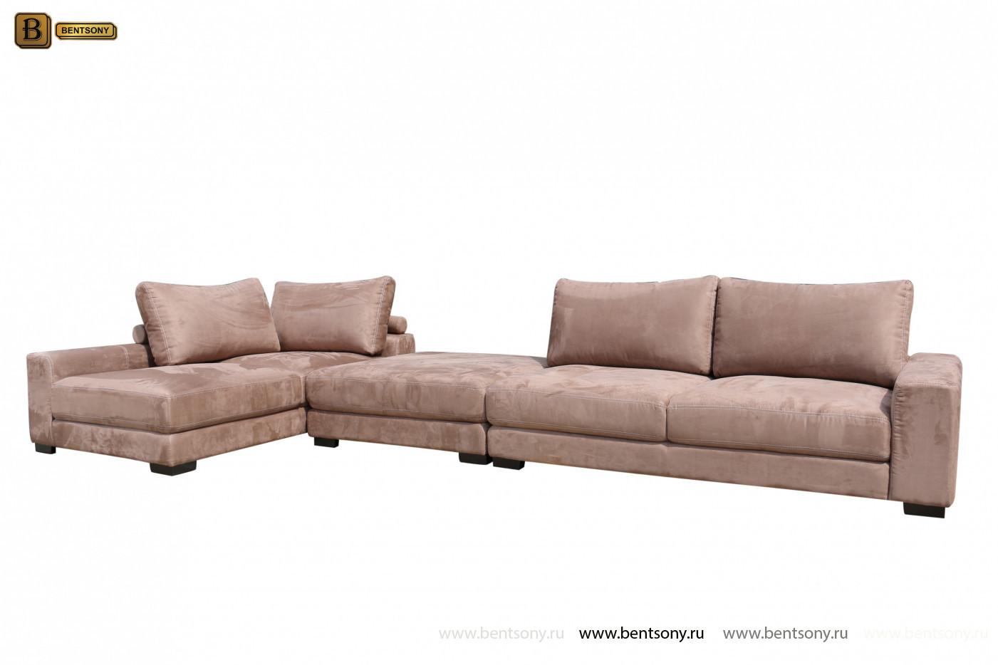 светлый модульный диван Луиджи