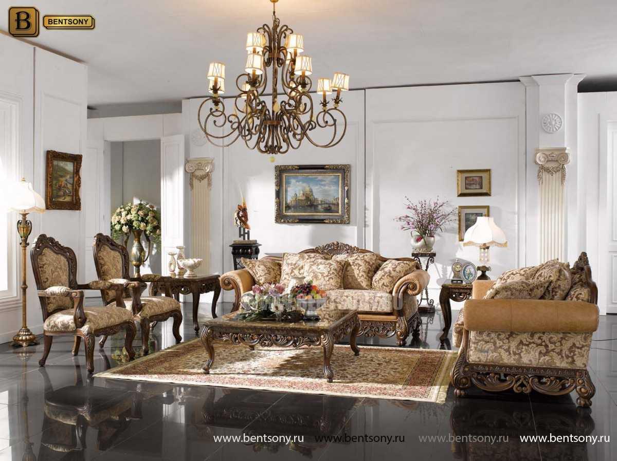 Гостиная Андрес (Классика, Резьба) для квартиры