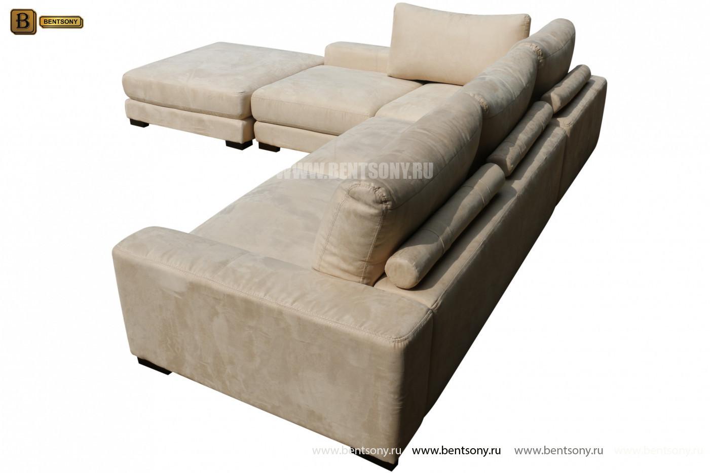 Угловой диван Луиджи купить