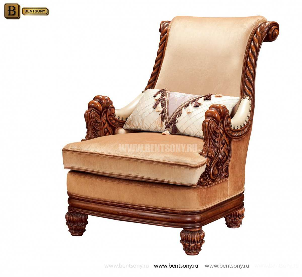 Кресло для отдыха Монтана В (Классика) для загородного дома