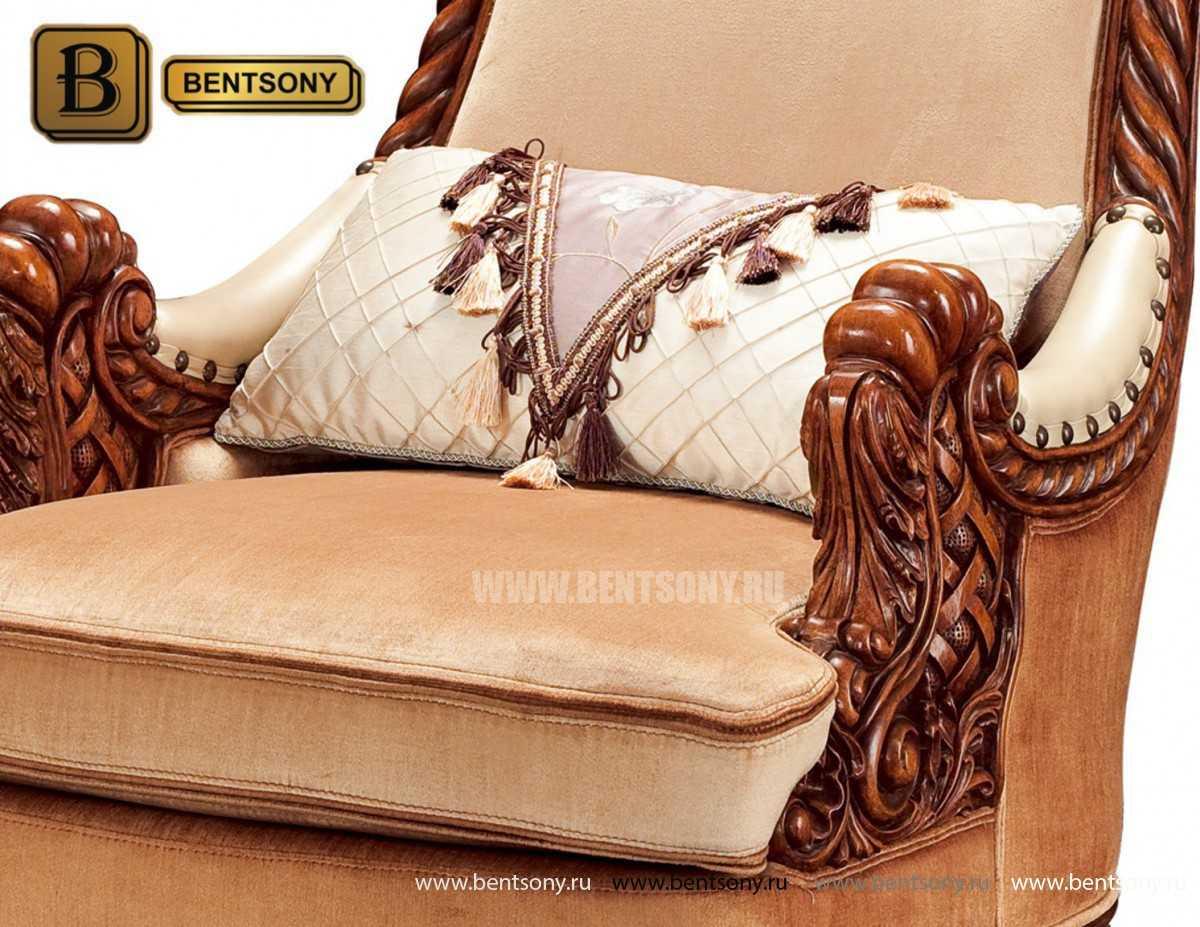 Кресло для отдыха Монтана В (Классика) купить