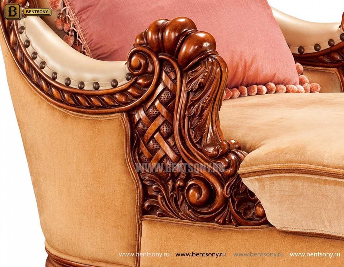 Кресло для отдыха Монтана В (Классика) распродажа