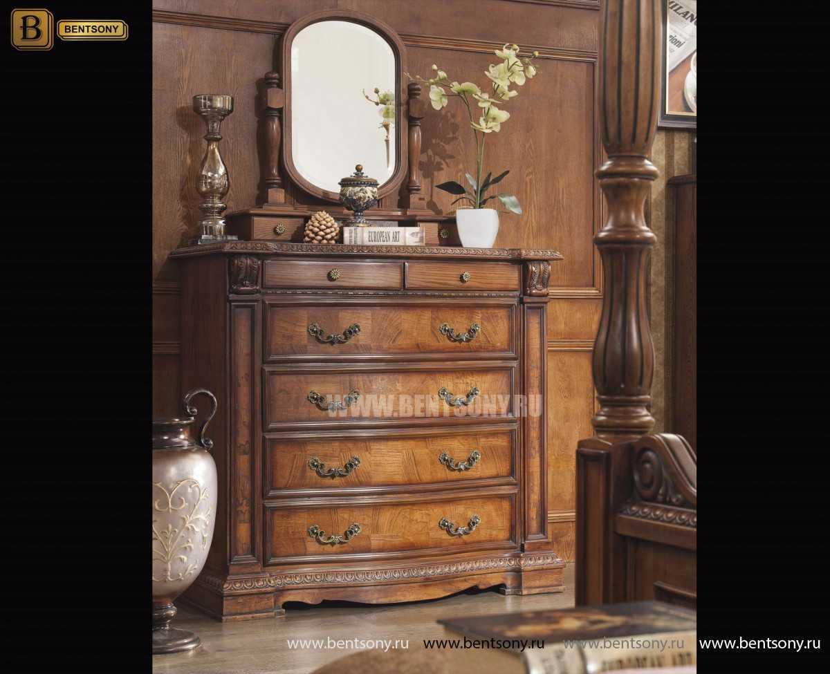 Комод Монтана В c Зеркалом (резной, массив дерева) для дома