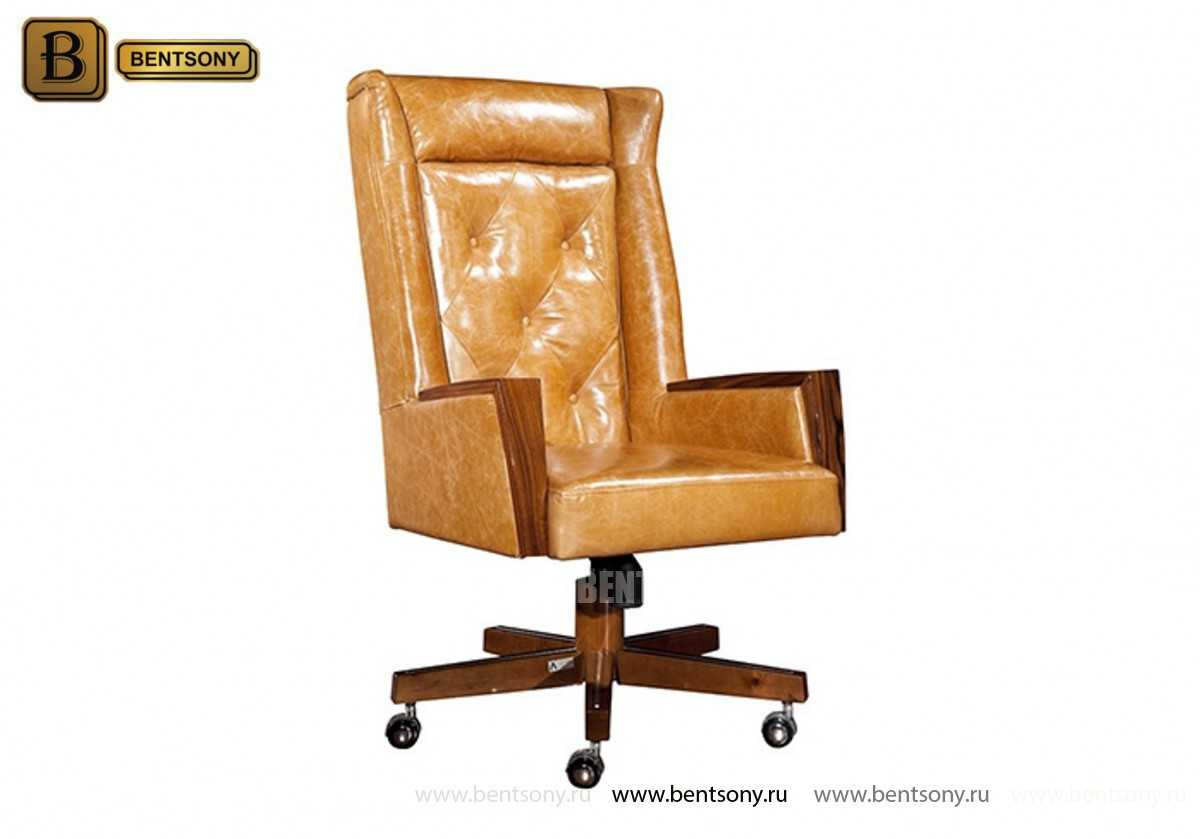 Кресло Кабинетное 880-1 для дома