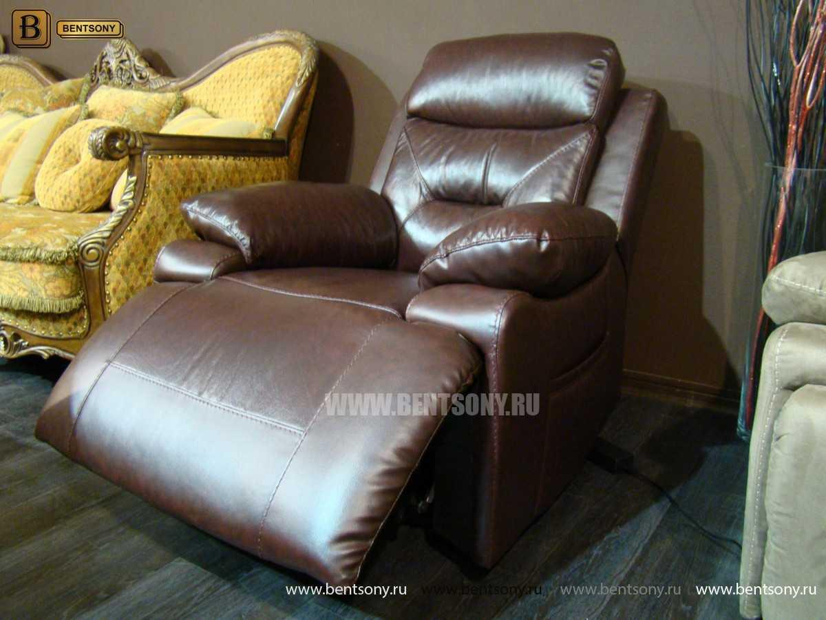 кресло кожа купить москва
