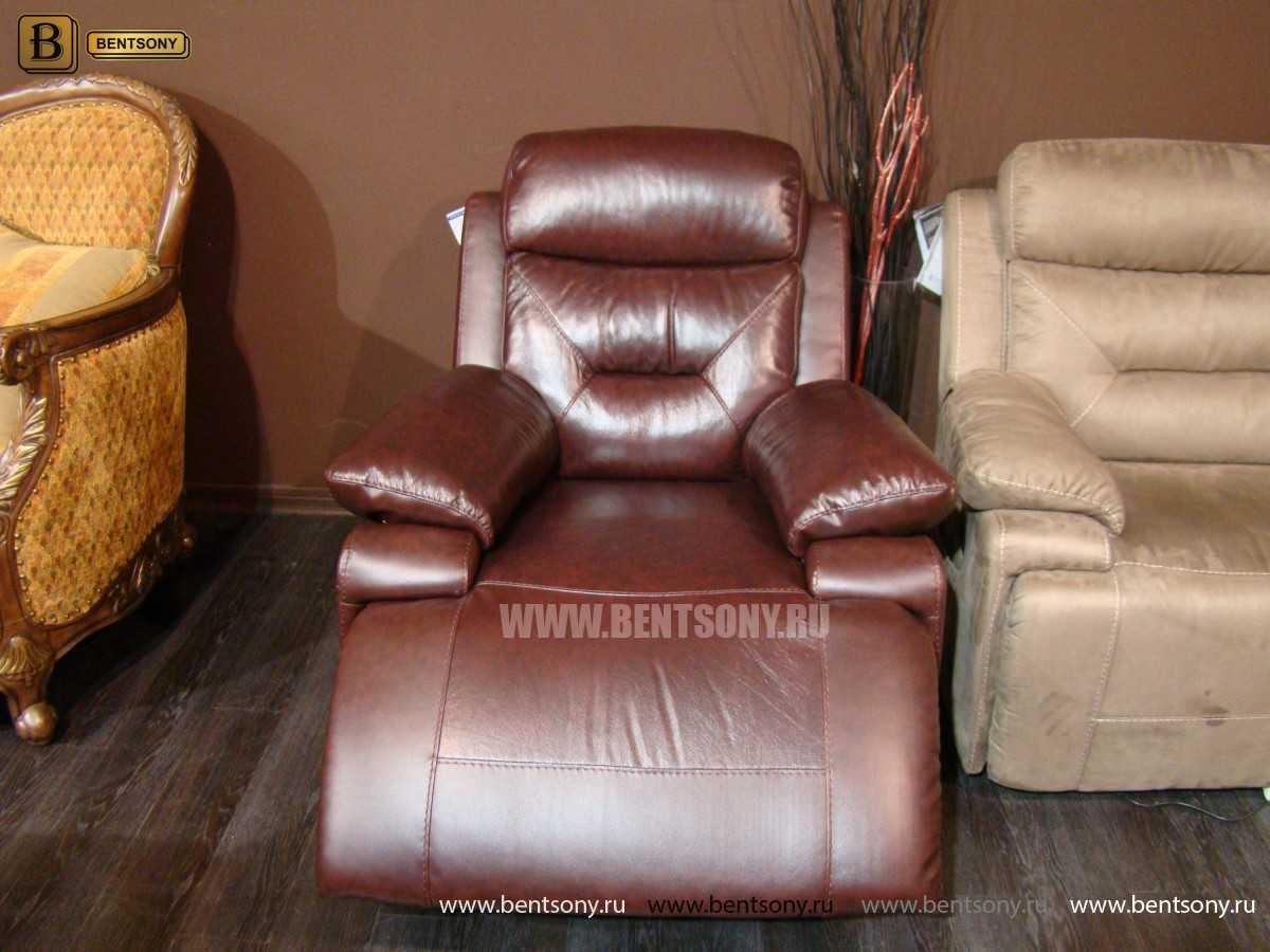 кресло из натуральной кожи купить москва