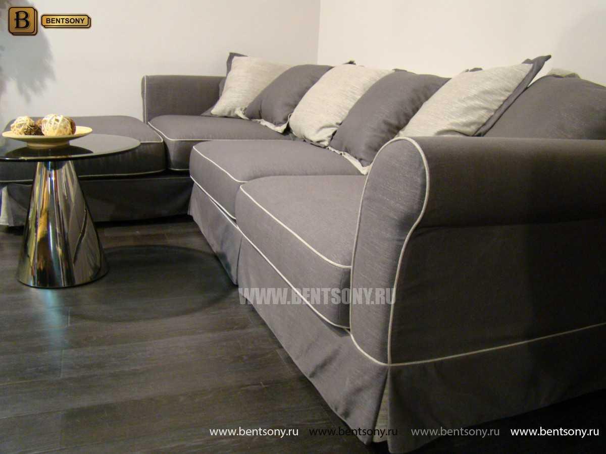 Серый диван Белладжио