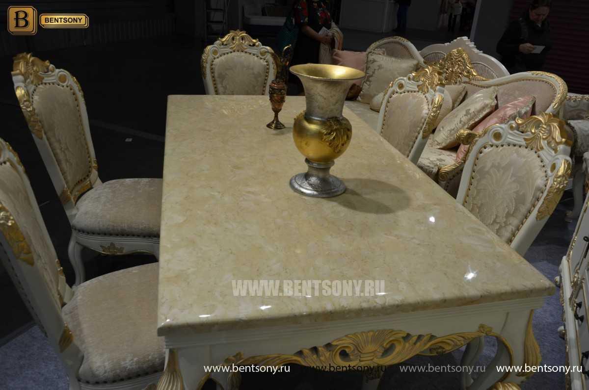 Обеденный стол Амадео 01 (Классика, массив дуба) купить в Москве