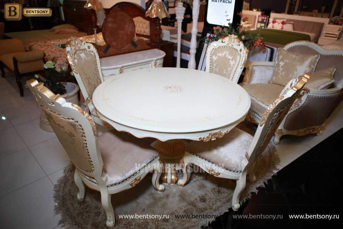 Обеденный стол Амадео 03 (Круглый) официальный сайт цены