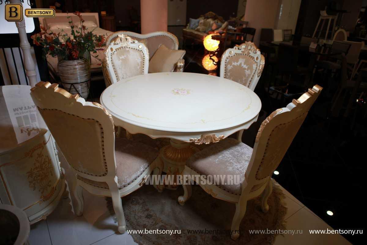 Обеденный стол Амадео 03 (Круглый) интернет магазин