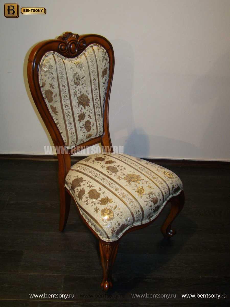 Стул Монтана А (Классика, ткань) распродажа