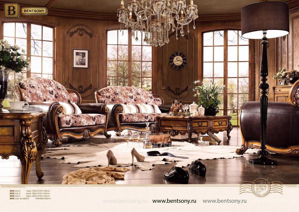 Стол Журнальный Чайный Дакота В (Классика, массив дерева) каталог мебели
