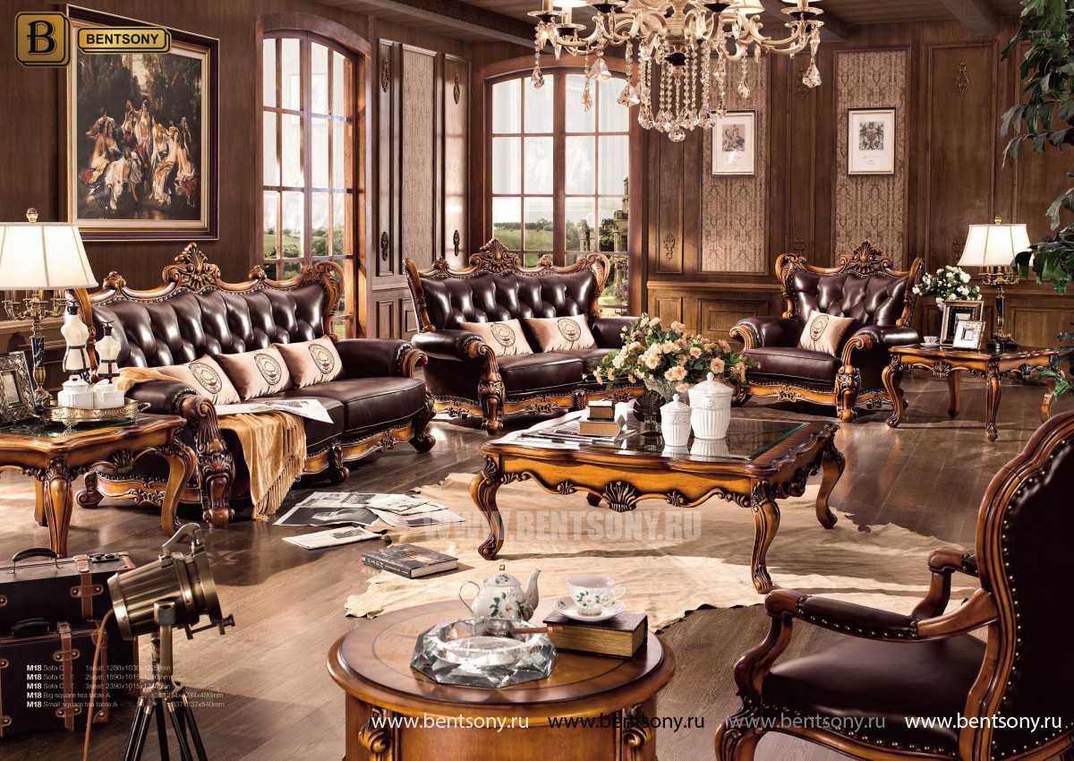 Гостиная Дакота С (Классика, Натуральная Кожа) каталог мебели
