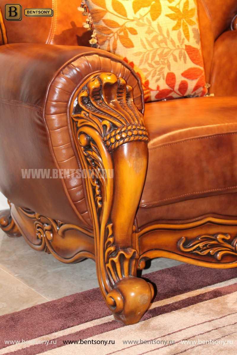 Кресло Дакота А (Классика, Натуральная Кожа) для квартиры