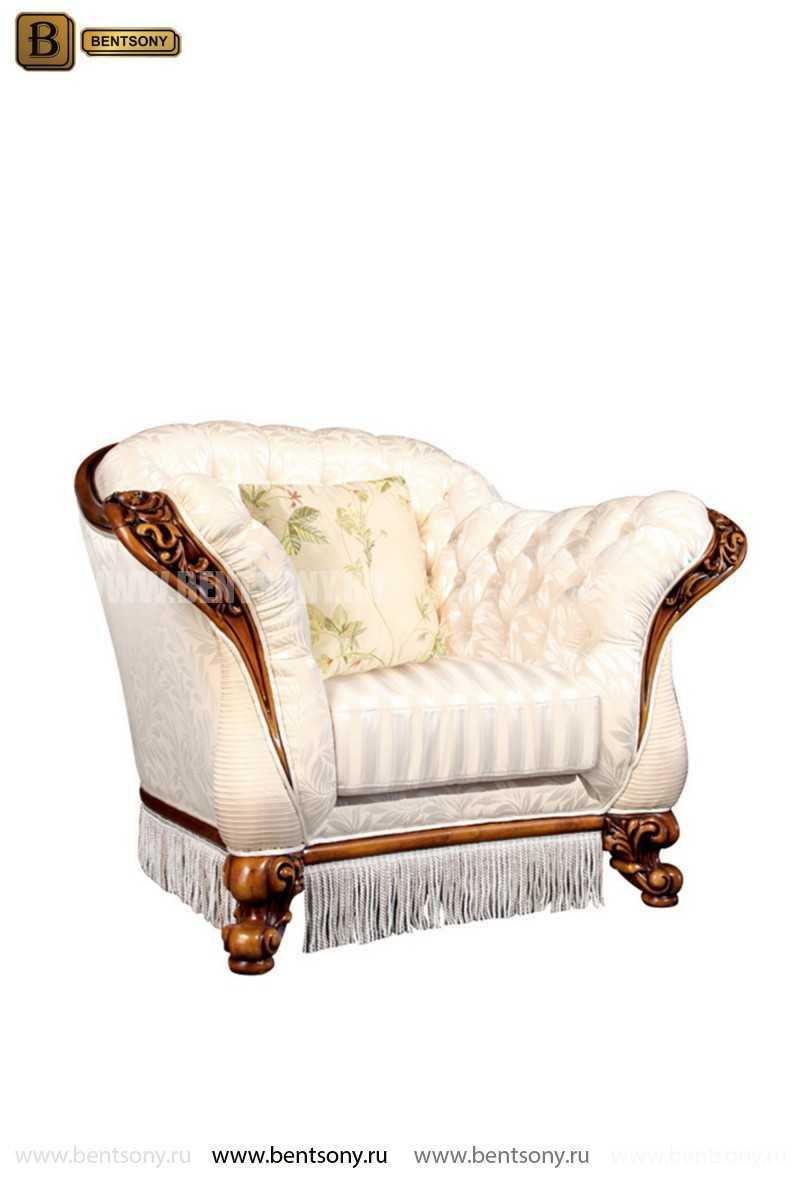 Кресло Дакота B (Классика, Капитоне) официальный сайт цены