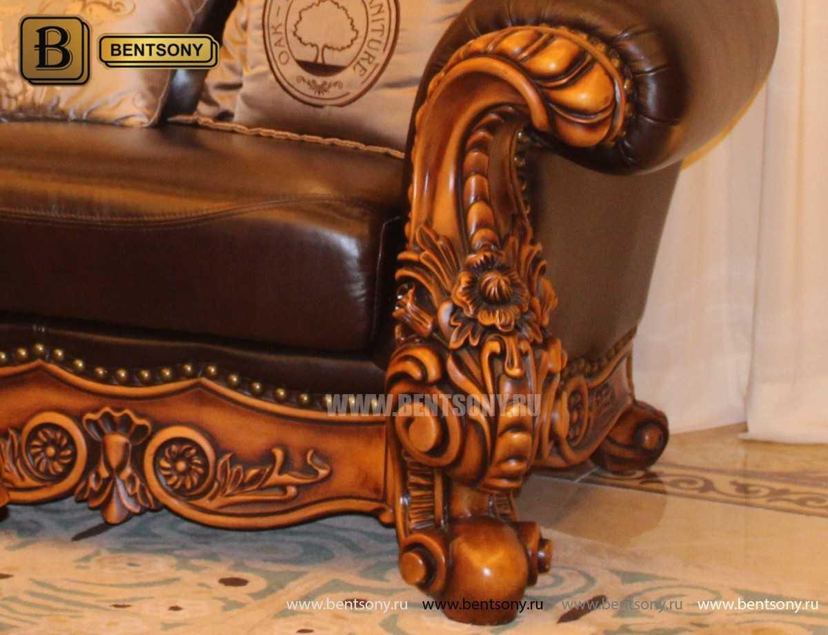 Кресло Дакота G (Натуральная Кожа) магазин Москва