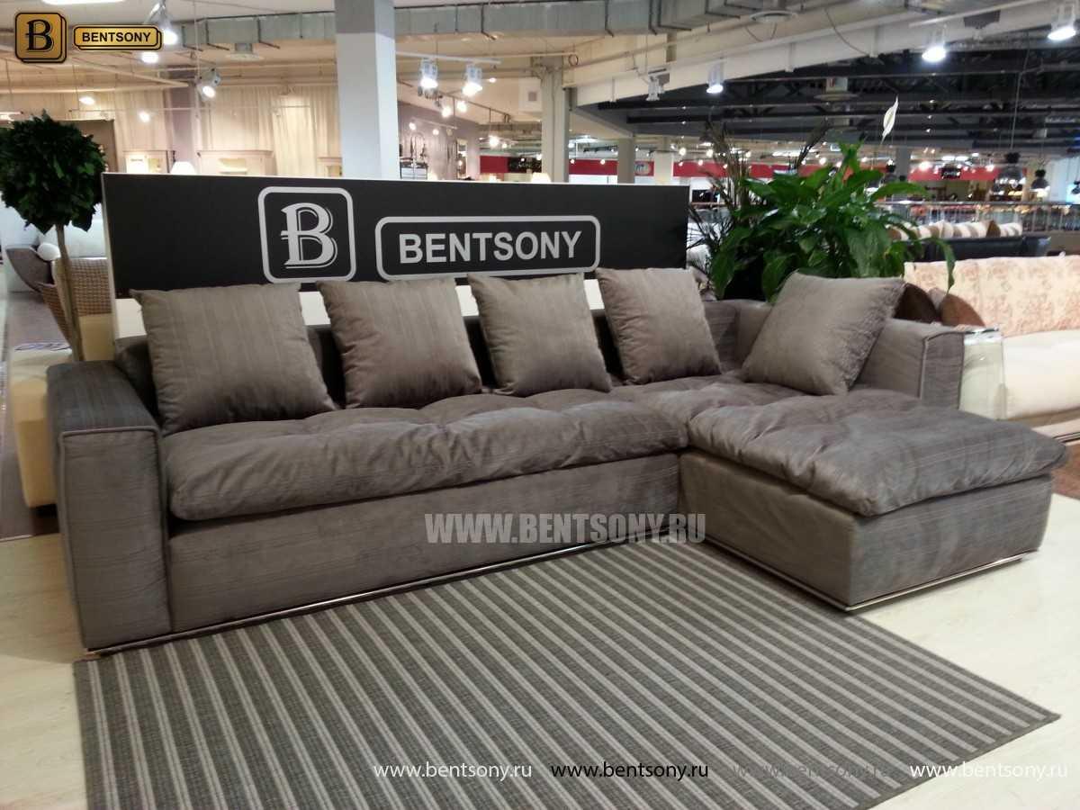 Мебель диваны Бениамино купить москва