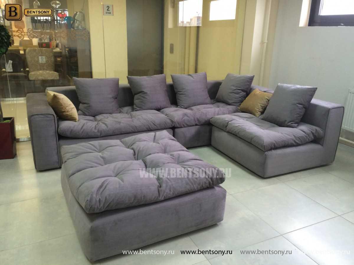 Модульный диван Бениамино