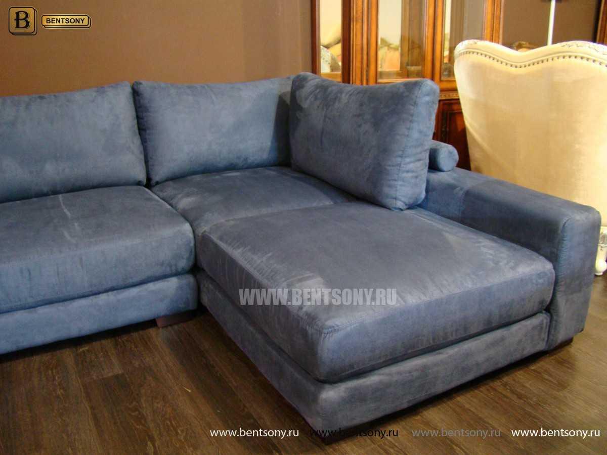 угловой диван Луиджи в синем цвете