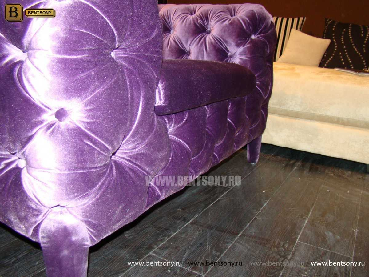 фиолетовая обивка кресло Скиллачи