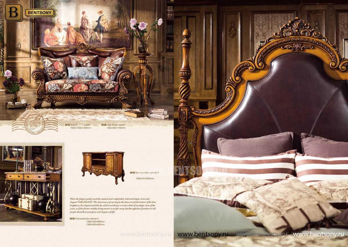 Кровать Дакота А (Классика, Натуральная Кожа) для загородного дома