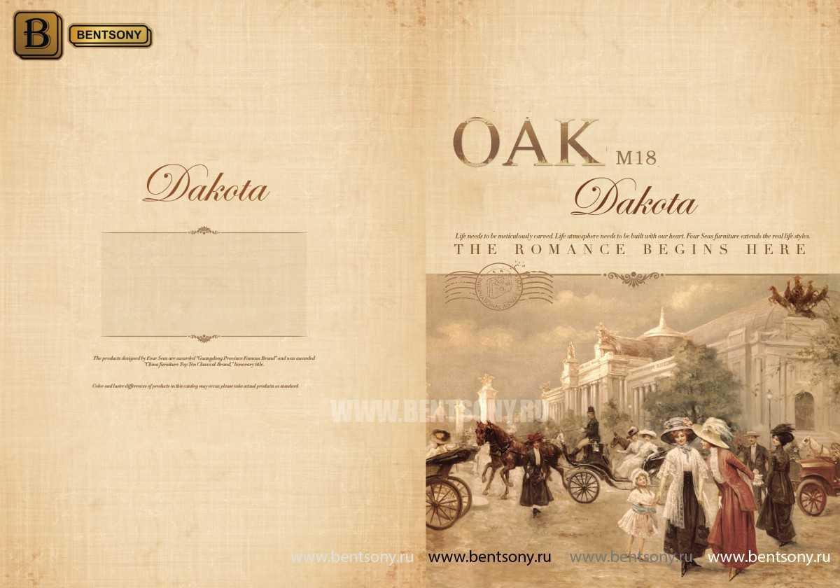 Кровать Дакота D (Классика, массив дерева, ткань) каталог мебели