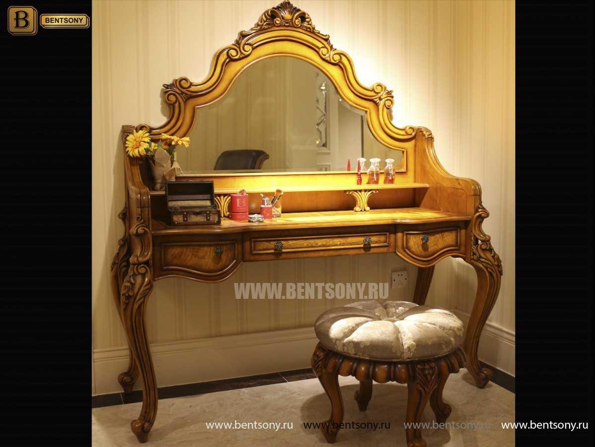 Стол туалетный Дакота с зеркалом (Классика, массив дерева) магазин