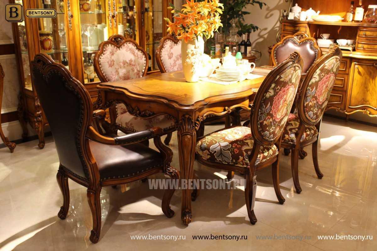 Обеденный стол Дакота классический (Массив дерева) распродажа