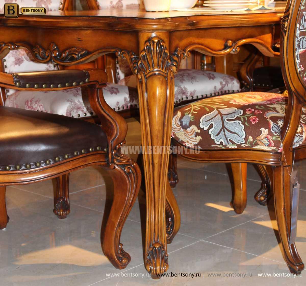 Обеденный стол Дакота классический (Массив дерева) цена