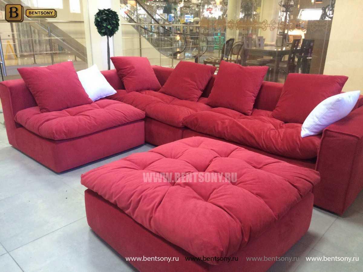 П-образный Красный велюр диван Бениамино