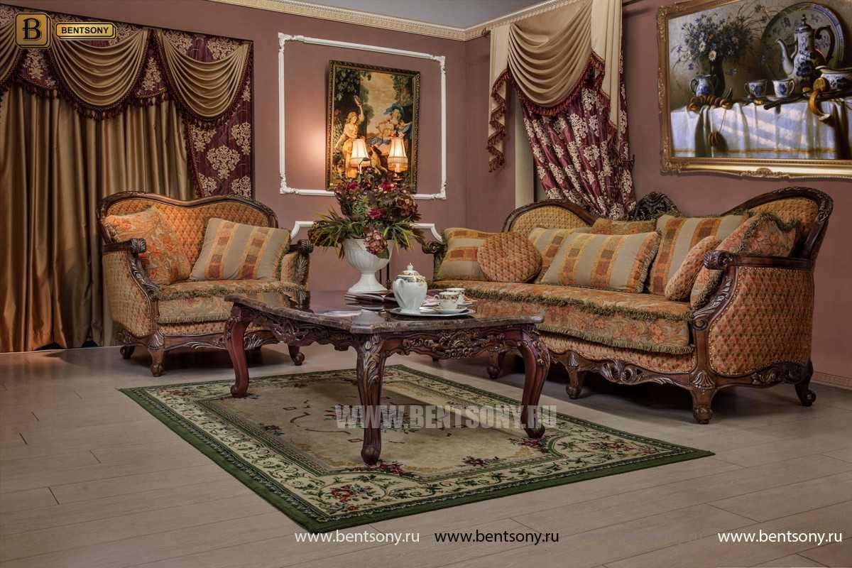 Кресло Рамирес (Классика, массив дерева) распродажа