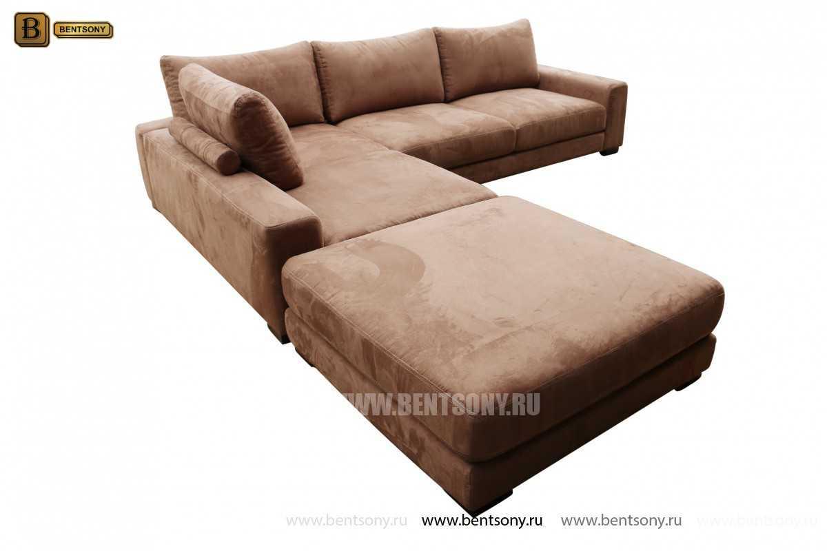 элитный мягкий диван Луиджи купить москва