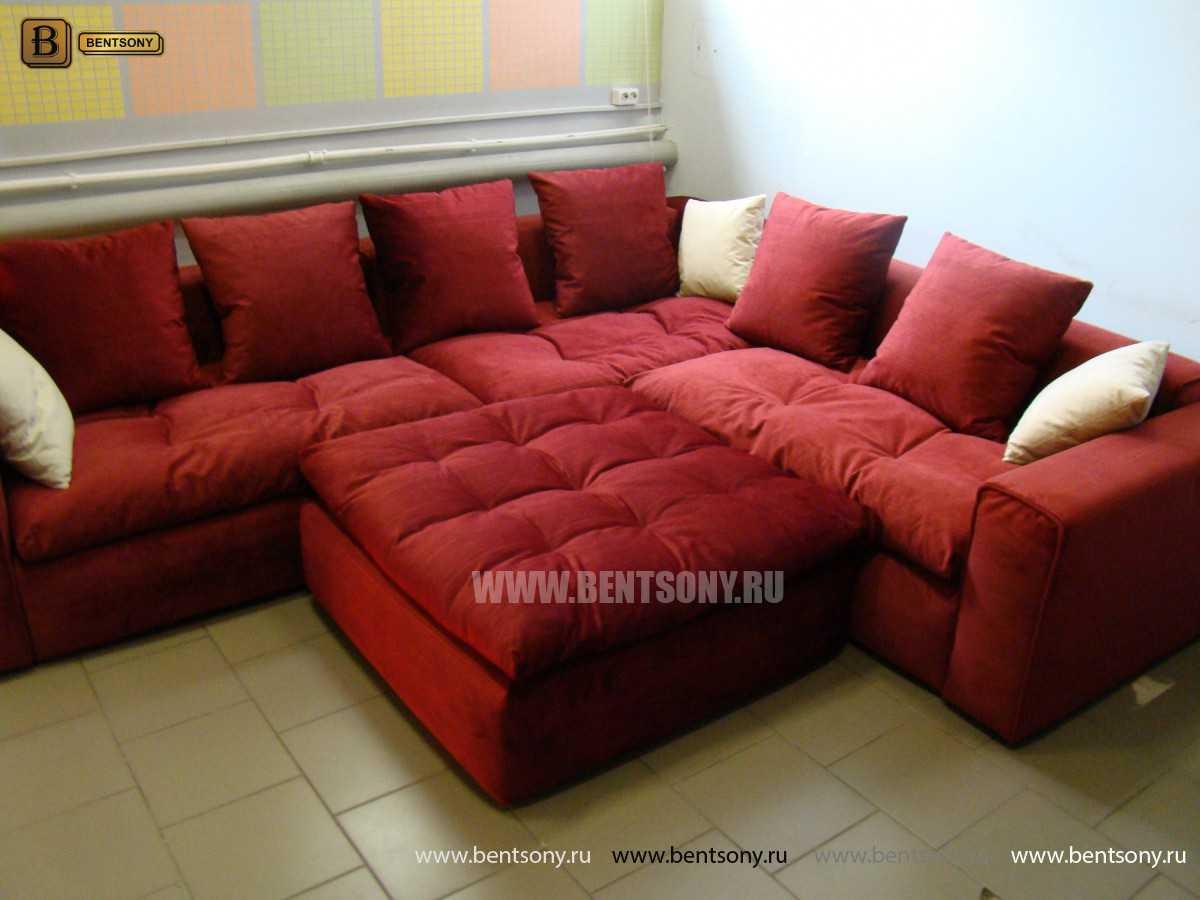 Комфортный диван Бениамино Москва