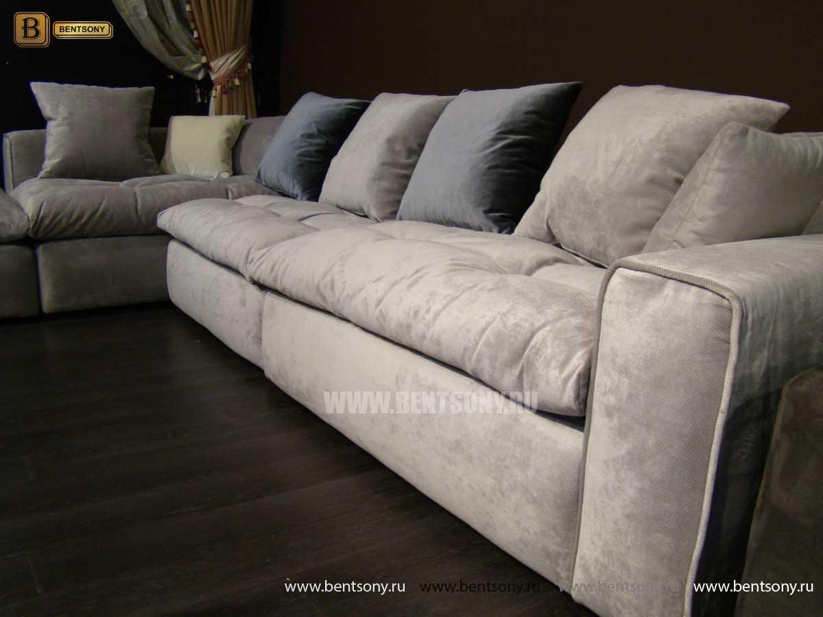 Уютный модульный диван Бениамино