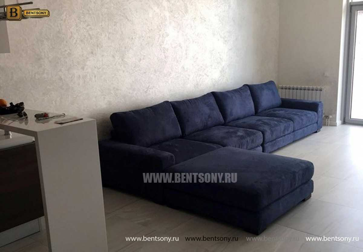 Большой модульный синий диван Луиджи купить