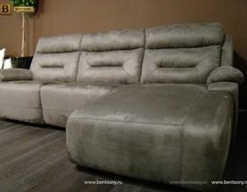 диван реклайнером спальными местами Амелия