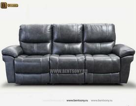 Диван Греко (Прямой, Реклайнеры, Натуральная Кожа) каталог мебели с ценами
