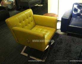 Кресло Мартин (Металлические ножки, Натуральная кожа) распродажа