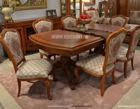 Стол обеденный раздвижной Флетчер (Классика, массив дерева) каталог с ценами